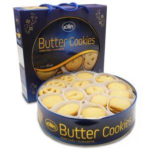 Butter Cookies Hediyelik Çantalı